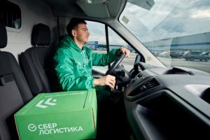 В Ивановском отделении Сбербанка заключили первую сделку по предоставлению СберФрахт-сервиса