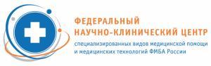 В Москве на базе ФНКЦ ФМБА России открылась уникальная клиника лечения боли