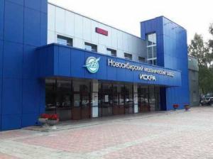 Новосибирский завод «Технодинамики» показал рост производства в 2020 году