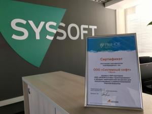 Syssoft стал VAR-партнером АСКОН