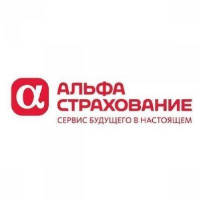 «АльфаСтрахование-ОМС» получила медали от Президента РФ за вклад в организацию акции взаимопомощи #МыВместе