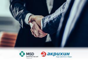 MSD и «АКРИХИН» объявляют о локализации в России производства инновационных препаратов для лечения ВИЧ и хронического гепатита С