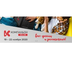 Purina приглашает на тематические события онлайн-форума «Компаньон»