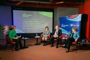 Дом Народов России посвятил ряд мероприятий реализации социальных проектов в сфере национальной политики