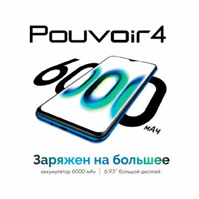 Pouvoir 4 стал самым северным смартфоном в России.