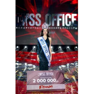 В Москве состоялся финал Международного конкурса красоты среди офисных сотрудниц «Мисс Офис – 2020»