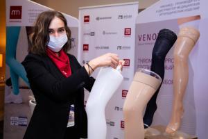 НИКАМЕД представила медицинский компрессионный трикотаж Bauerfeind и VENOTEKS на 13-м Санкт-Петербургском венозном форуме