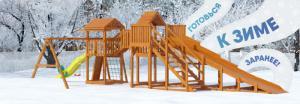 Зимняя горка: теплые воспоминания с веселым катанием