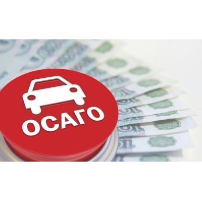 Зачем ОНФ выясняет реальное положение дел на рынке ОСАГО?