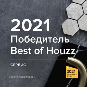 Студия Павла Полынова награждена премией Best Of Houzz 2021