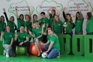 GSK признана Лучшим работодателем 2021 года в России