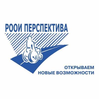 120 человек с инвалидностью были трудоустроены в Москве, Санкт-Петербурге и Рязани в 2020 году в рамках программы РООИ «Перспектива» при поддержке Фонда Citi