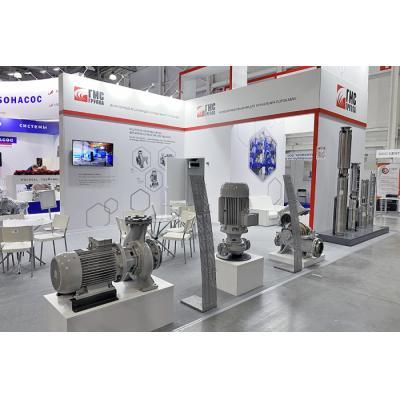 Высокотехнологичное насосное оборудование для энергетики от Группы ГМС
