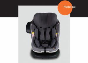 Норвежский бренд BeSafe™ презентовал инновационную модель самого безопасного автокресла iZi Modular X1 i-Size