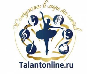 Подведены итоги первого конкурса детского творчества «Талант онлайн»