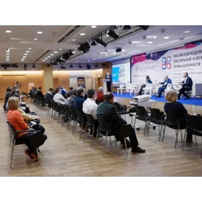 СберЛизинг стал участником «Российской недели текстильной и легкой промышленности-2021»