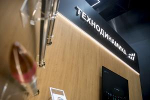 Технодинамика презентовала пусковую установку противоградовых ракет «Эльбрус-А»