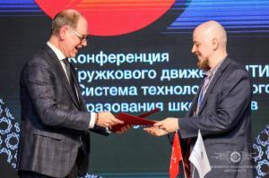 В школах Санкт-Петербурга откроют технологические кружки по модели Кружкового движения НТИ