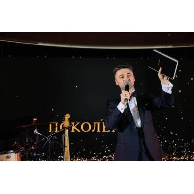 Более 2 миллионов рублей для подопечных Фонда Константина Хабенского собрали на благотворительном вечере Ивана Сорокина «Поколение»