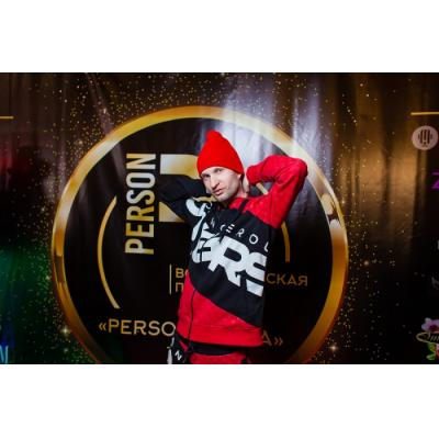 В Москве прошло вручение второй ежегодной премии «PERSONO года»