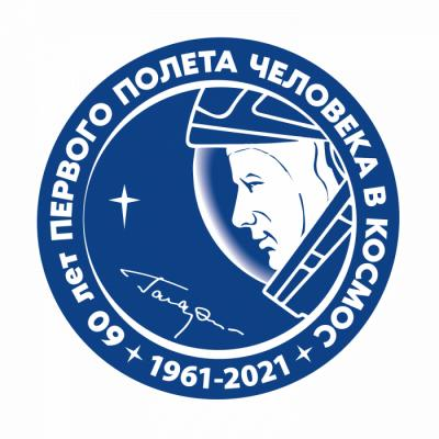 Роскосмос проводит научно-технический конкурс «Орбита молодежи»