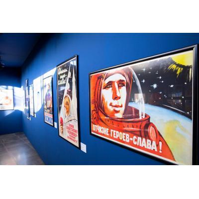 """""""Первые в мире"""": космические достижения через призму советских плакатов"""