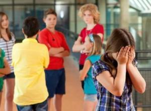 Буллинг в школах: обычное явление или серьезная проблема