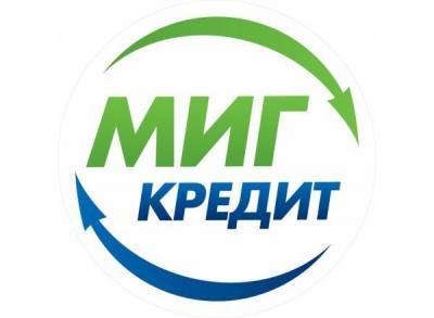«МигКредит» получил кредитный рейтинг от «Эксперт РА» на уровне ruBB