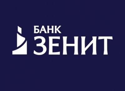 Банк ЗЕНИТ поможет подопечным Русфонда