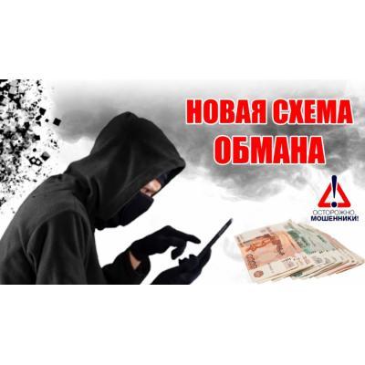 Страховщики призывают оренбуржцев быть внимательнее на дорогах: в городе орудуют мошенники