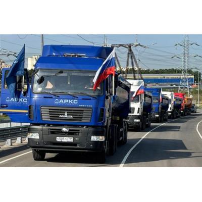ИФСК «АРКС» завершила проект по строительству путепроводов в Московской области