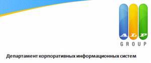 ДКИС ALP: руководители проектных групп будут конкурировать за квалифицированного кандидата