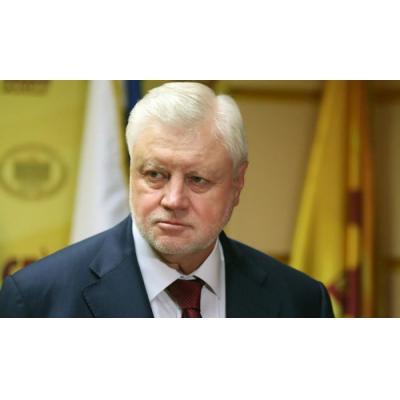 Сергей Миронов: Техосмотр личного автотранспорта надо отменить навсегда