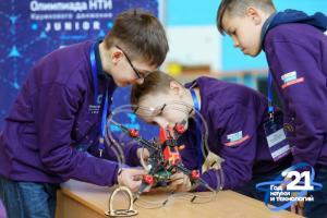 В Год науки и технологий объявлены лучшие технологические кружки России