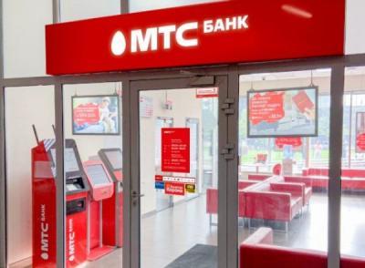 МТС Банк запускает электронную регистрацию сделок с недвижимостью