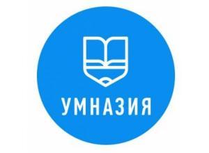 Bilim Media Group и Умназия объявили о сотрудничестве