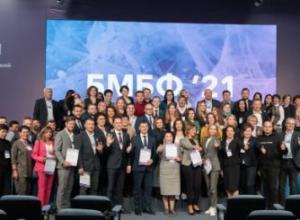 Трансформация отрасли здравоохранения стала главной темой Байкальского медицинского бизнес-форума