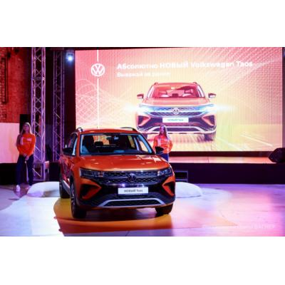 Время выйти за рамки: Фольксваген Центры ВАГНЕР представили абсолютно новый Volkswagen Taos