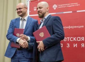 СПбГУ и Кружковое движение НТИ будут совместно готовить будущих технологических лидеров