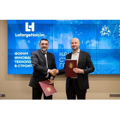 ЛафаржХолсим и Агентство инноваций города Москвы будут развивать перспективные направления