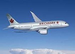 Авиакомпания Air Canada разрешила провозить животных