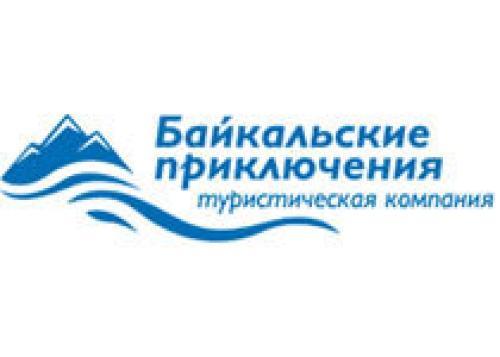 Фирма байкал иркутск