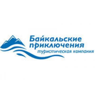 «Байкальские приключения» приближают Байкал к регионам
