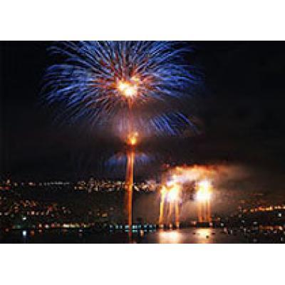 Отели Вальпараисо предлагают встретить Новый год