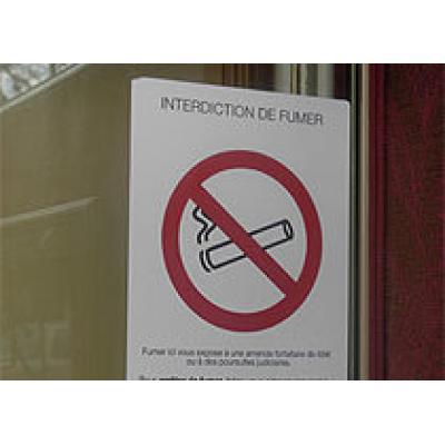 В Сирии запретили сигареты и кальян в общественных местах