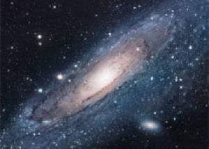 Ученые обнаружили подобную Земле планету в соседней галактике