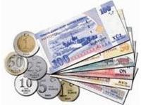 Турция переходит на новые деньги