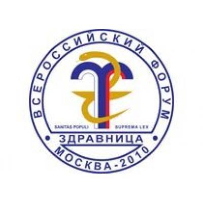 Что ждет российскую санаторно-курортную систему?