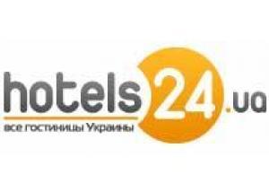 Отдых без проблем: забронировать отель online