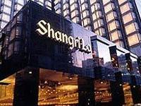 7-звездочный отель Shangri-La İstanbul построят в Стамбуле